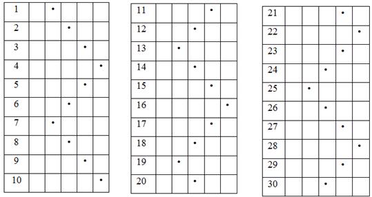 Впишите от цифр по горизонтали ответы на загадки.