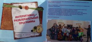 Волшебная книга детских программ Кирилла Чеширского