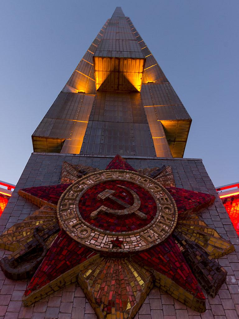 Минск Курган Славы 2015