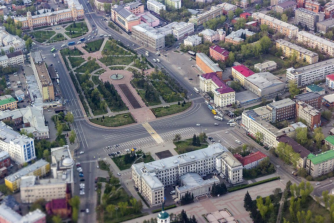 администрация Иркутской области