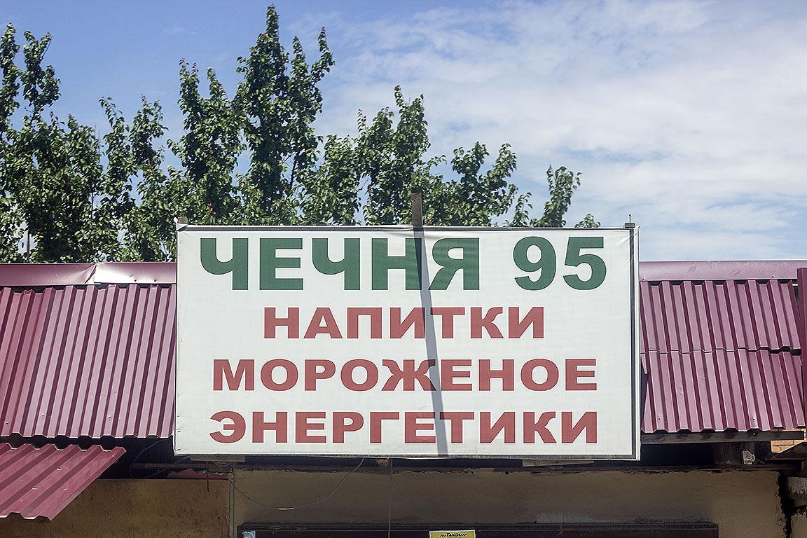 _MG_9595.jpg