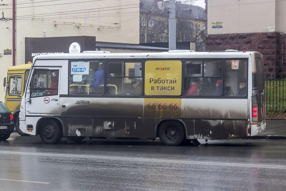 Петрозаводск Общественный транспорт