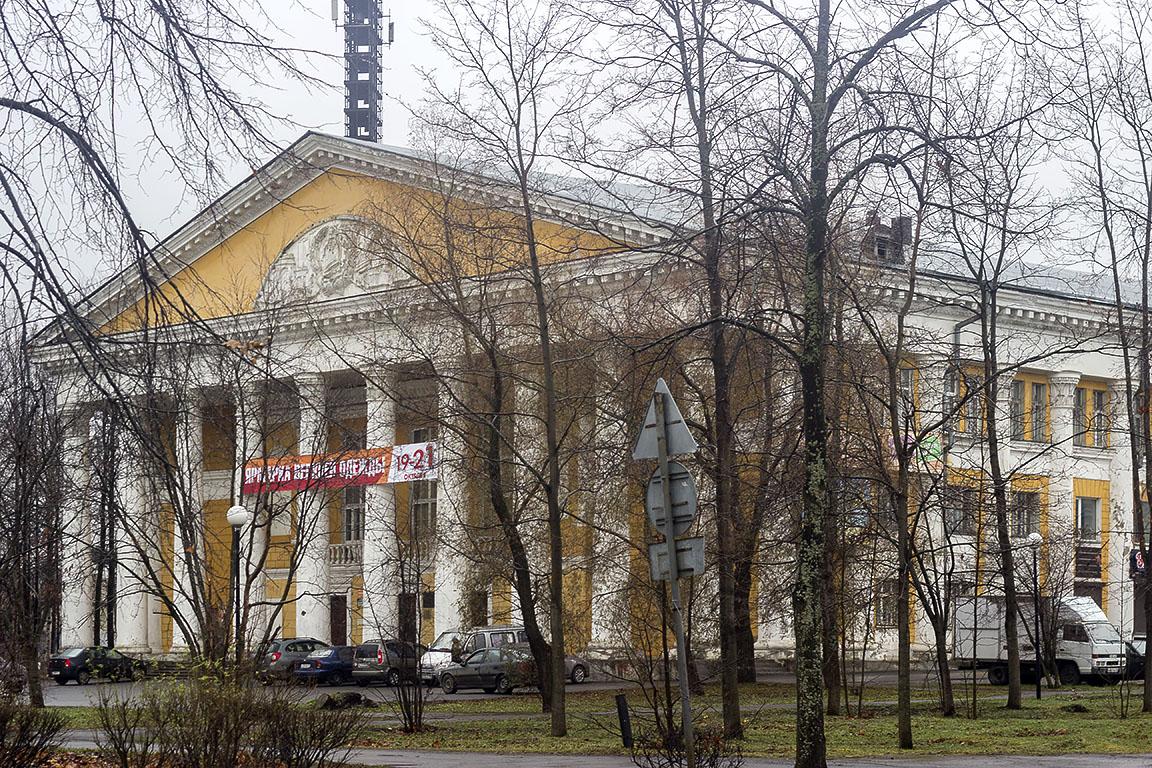 Петрозаводск Дом культуры