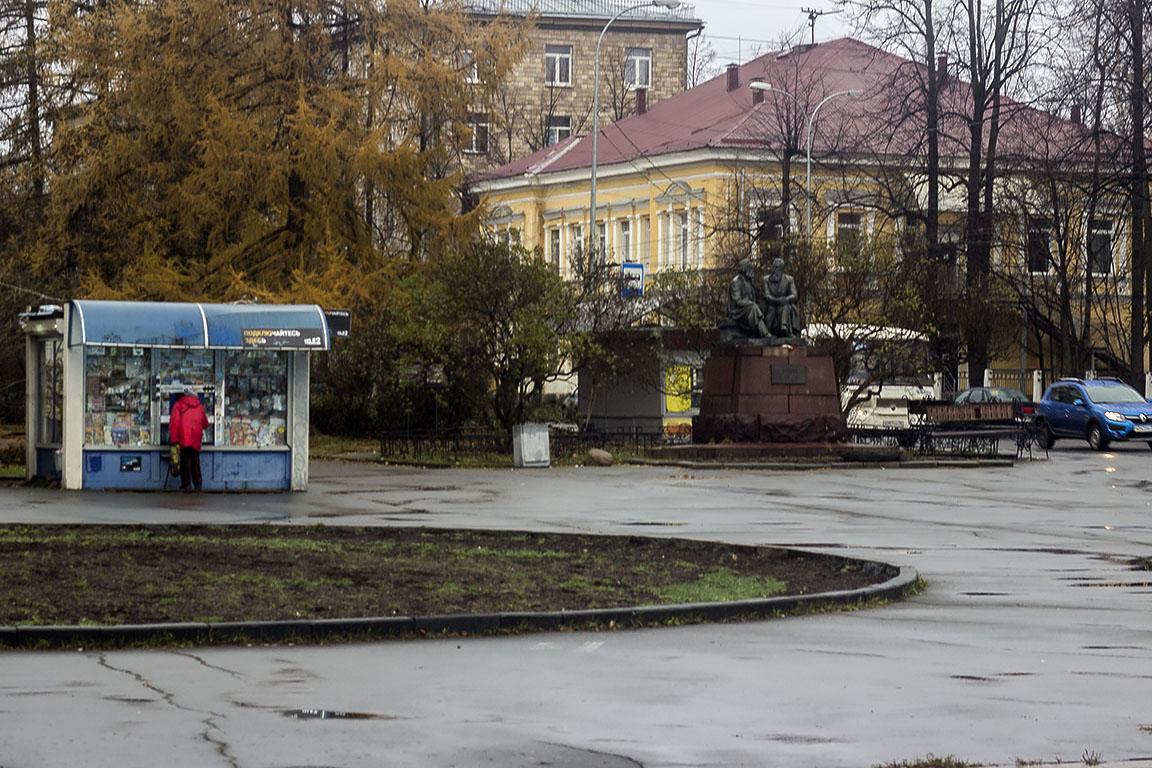 Петрозаводск Памятник Марксу Энгельсу