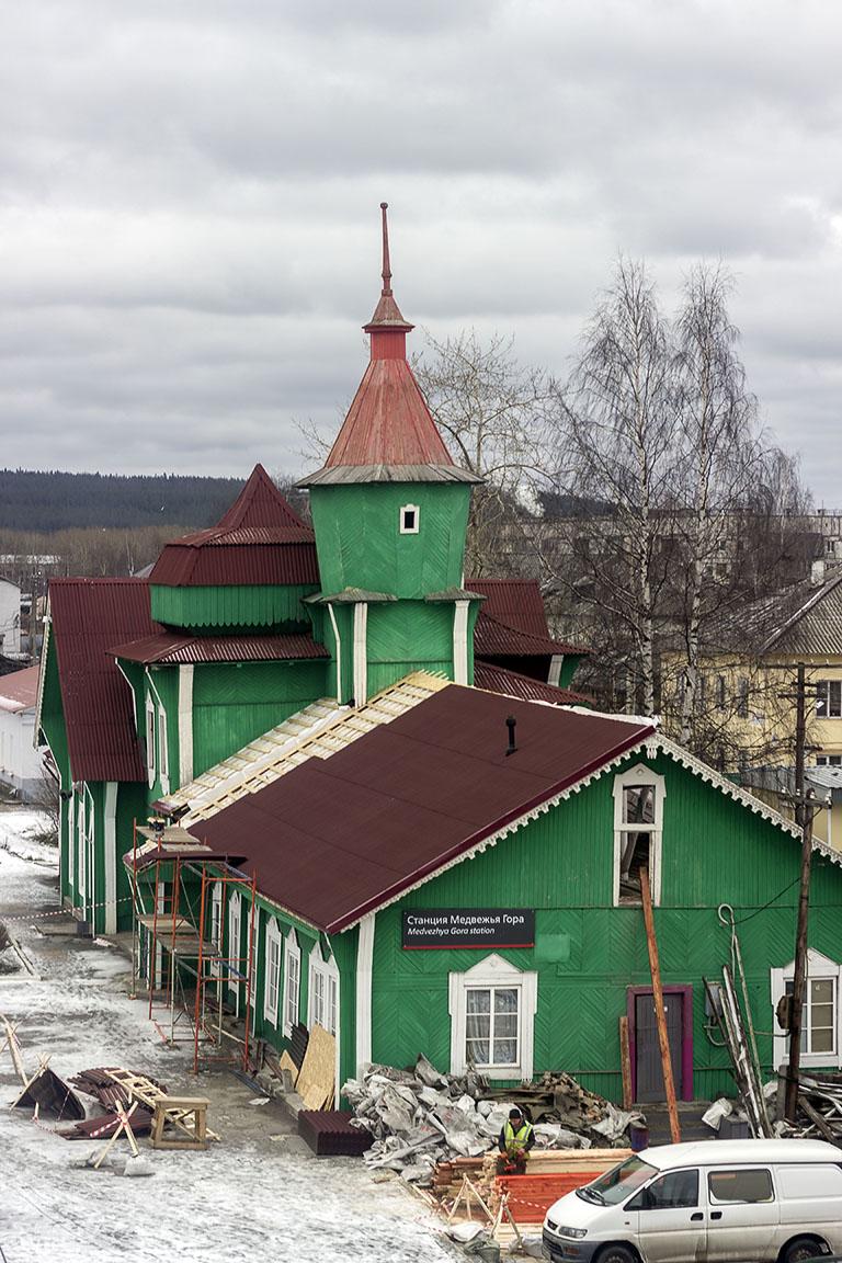 Медвежьегорск вокзал