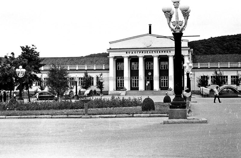 Водогрязелечебница в Долинске. 1968 год