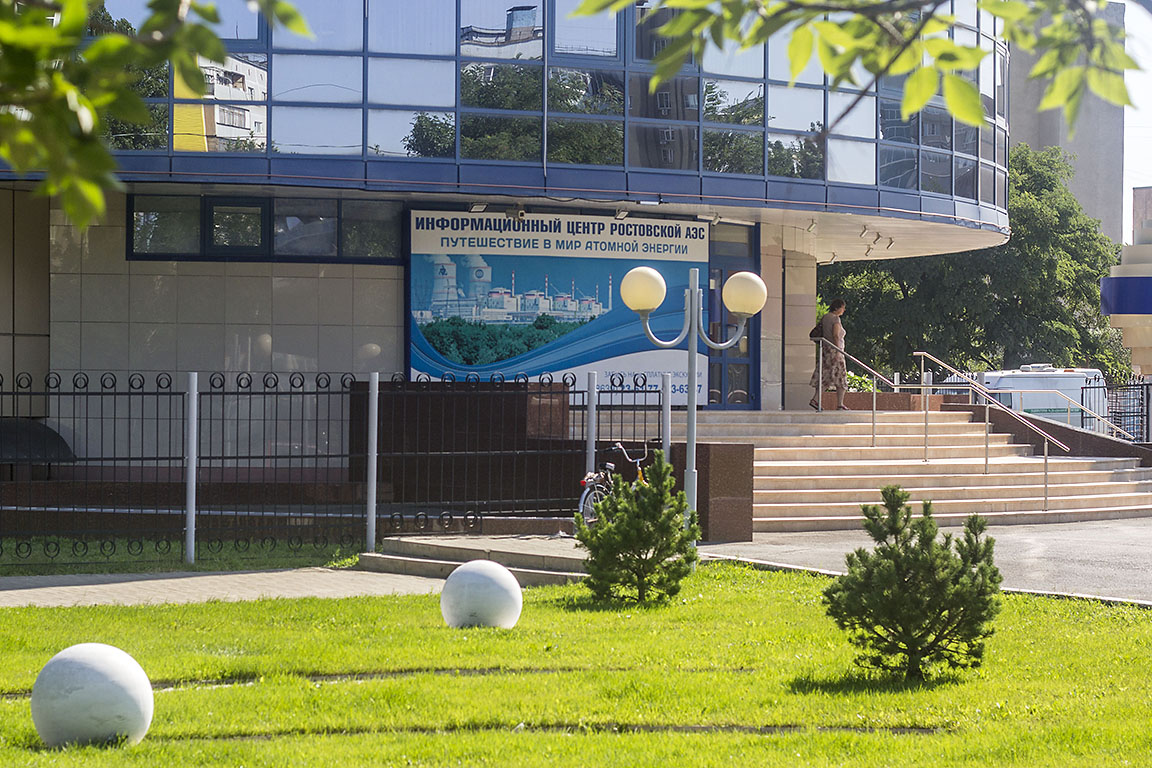 Волгодонск 2020 Ростовская область