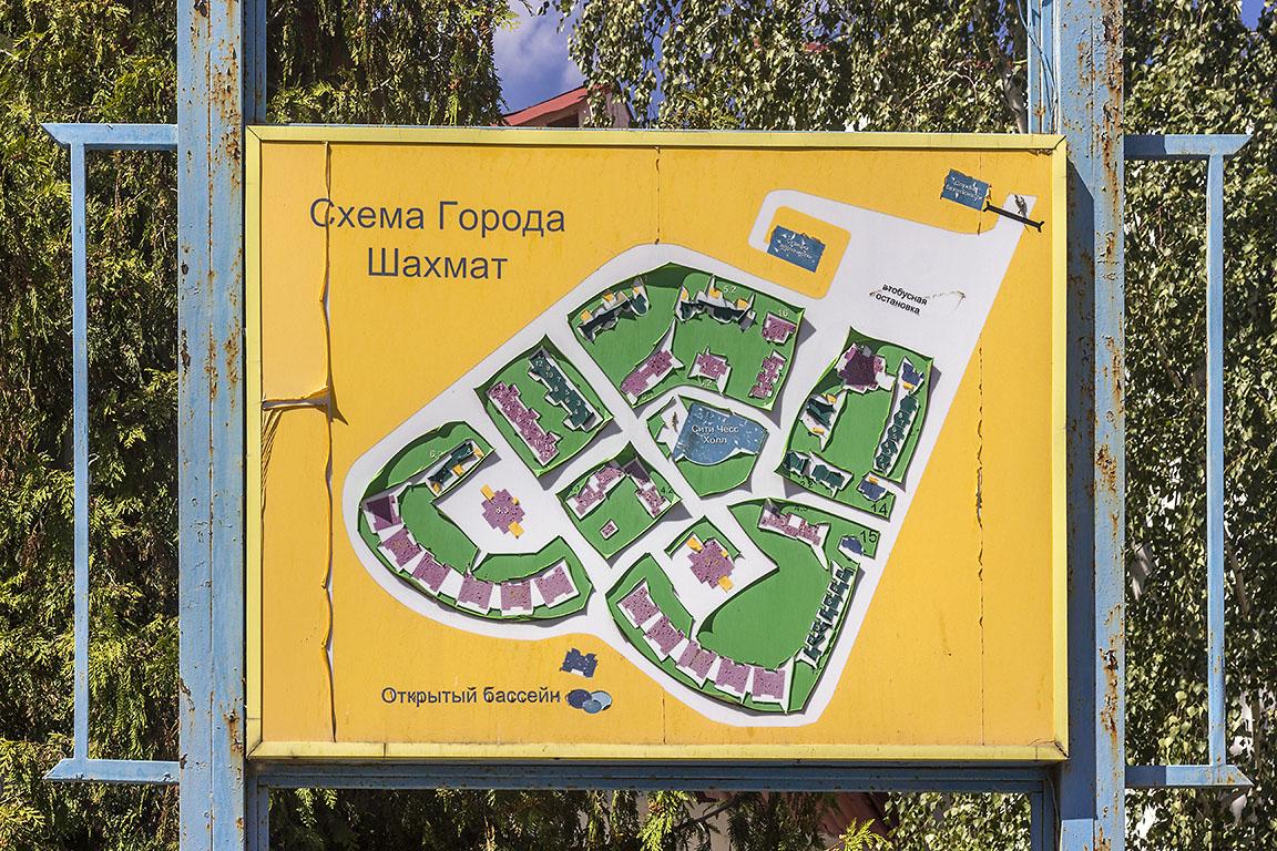 Элиста Город шахмат
