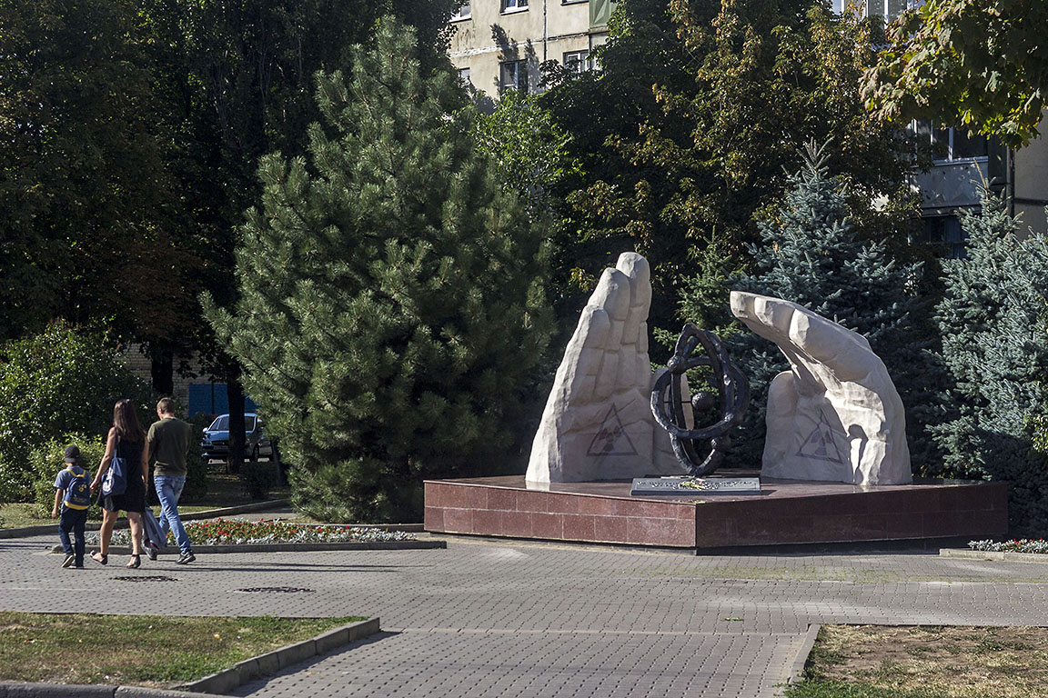 Ставрополь 2020 - путешествия и прочее — LiveJournal
