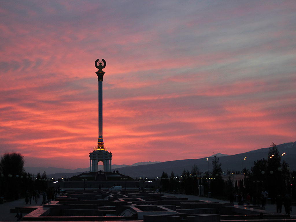 Душанбе Герб Таджикистана