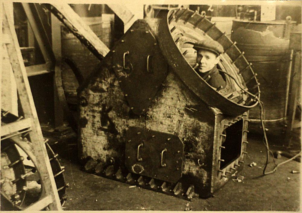 Угличская ГЭС Система Зигзаг