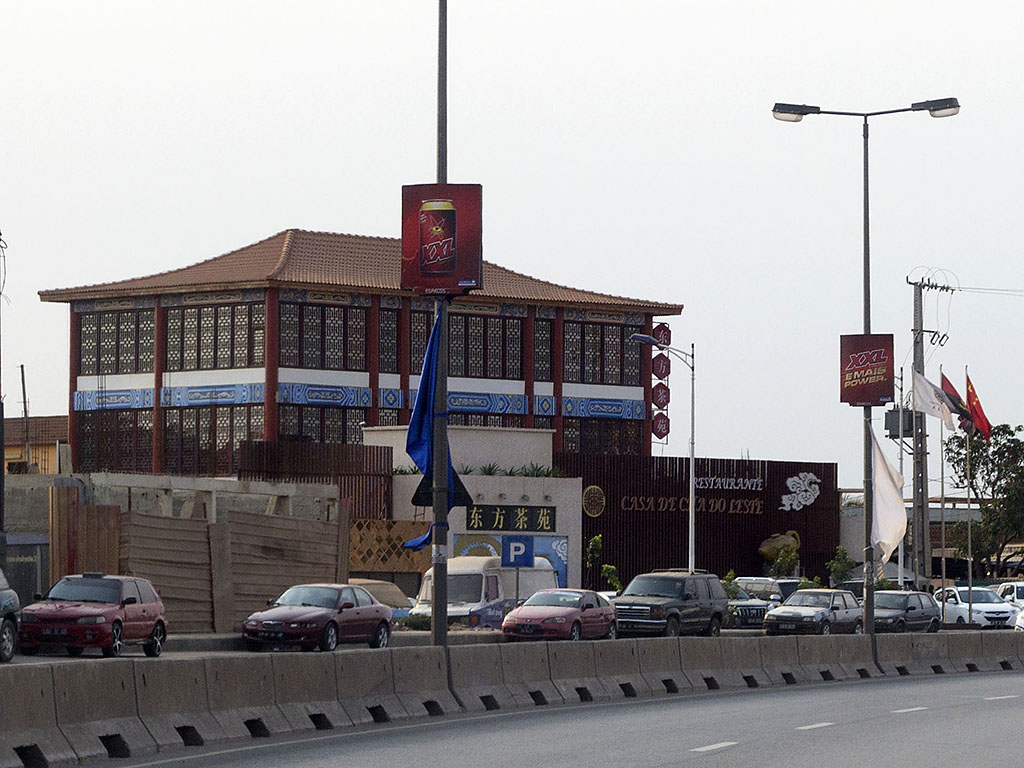 Луанда Китайский ресторан