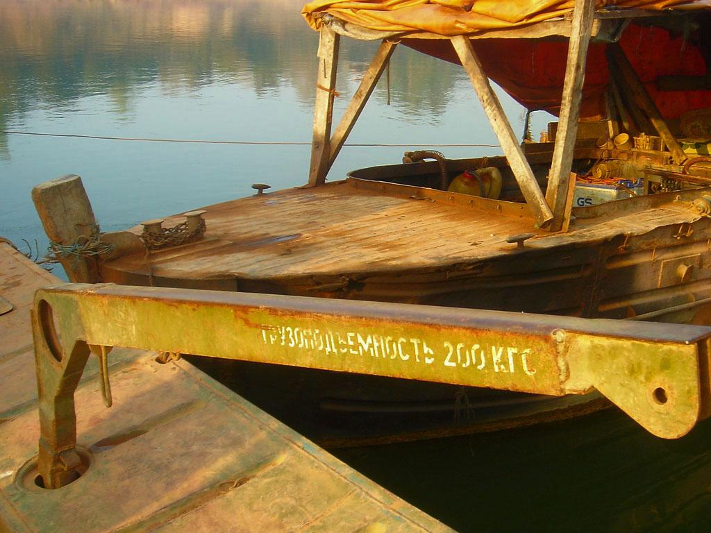 Лаос Аттапы