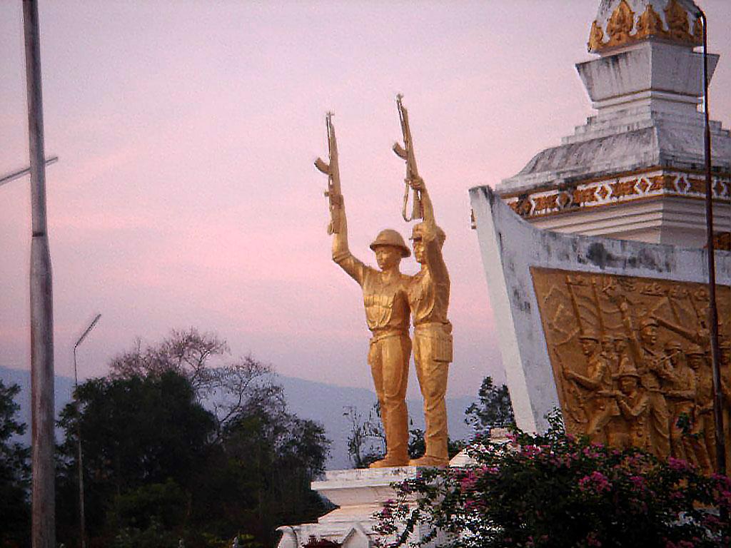 Аттапы Лаос