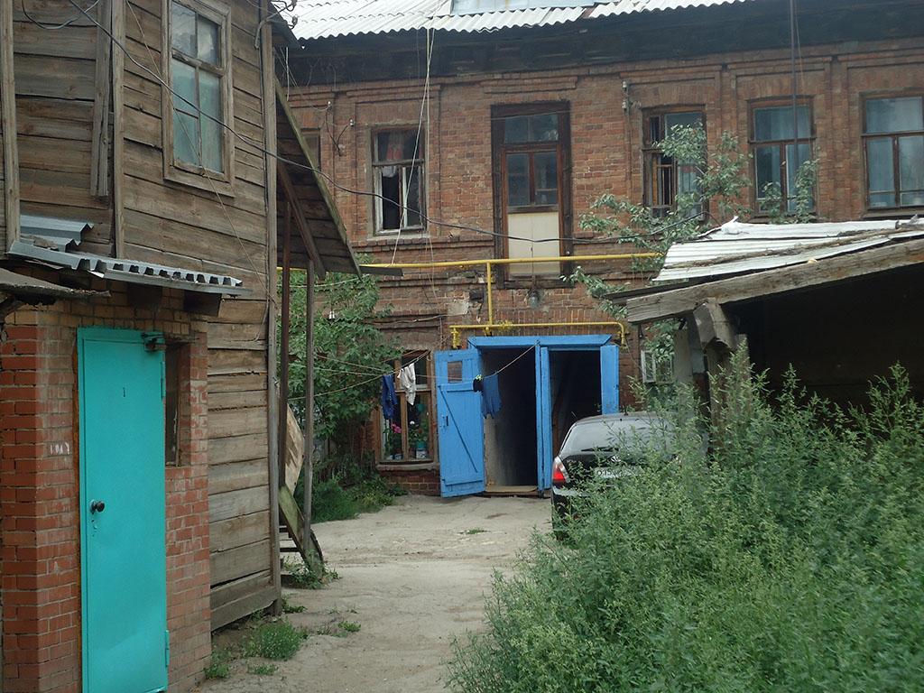 Самара дворы