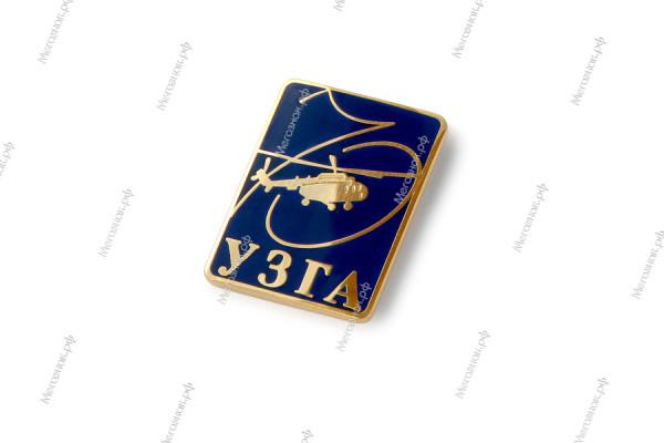 значок УЗГА_изготовление значков на заказ в Екатеринбурге, Москве, Новосибирске_Мегазнак