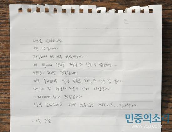 goeun-note