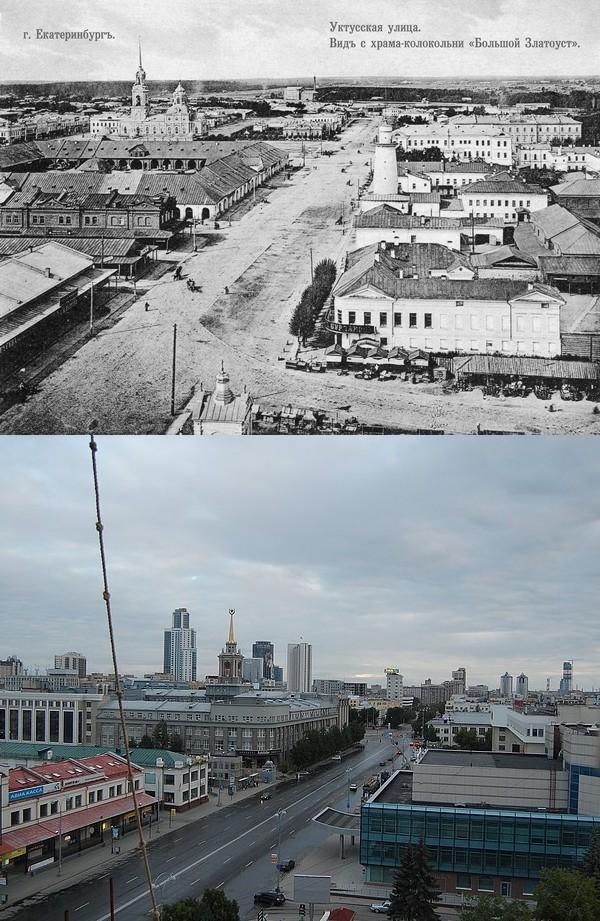 фото екатеринбург в прошлом можно попробовать