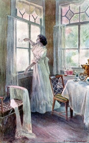Татьяна рисует инициалы