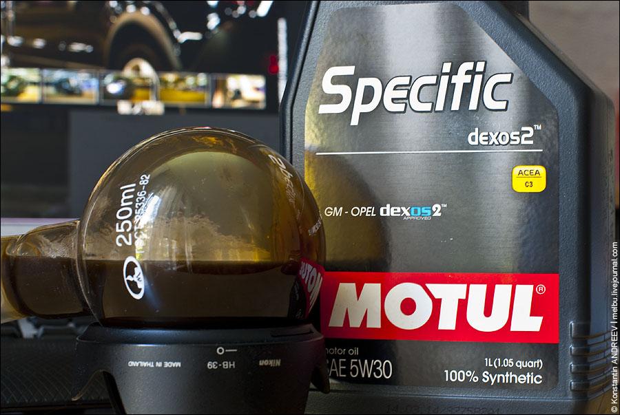 MOTUL_Specific_5W-30_Dexos2