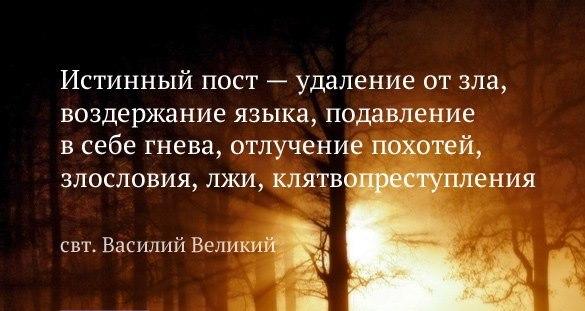 Помните, что зло всегда рядом, но - предназначение человека победить его!