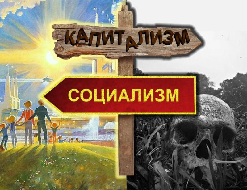 Русский Народ, вернись к Истокам, определи свой выбор САМ, без шёпота иуд!