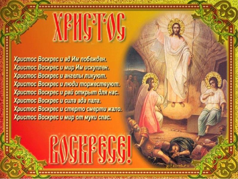 Послал Бог Сына Своего в мир, чтобы мир человеческий спасен был! Но вы забыли всё..., теперь лишь тленом стали...