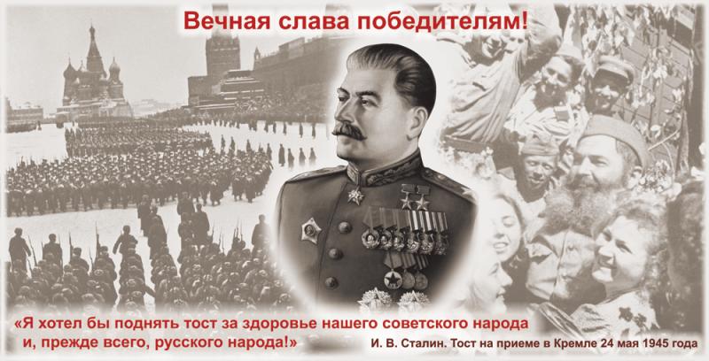 Все в народе Советском были равны, но он был Первым среди равных!