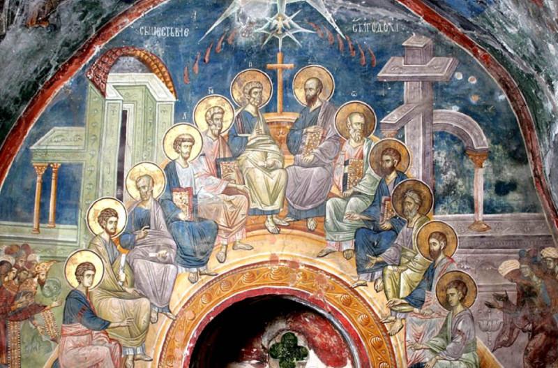 Как Бог Един, так и Церковь Его Едина и нет в ней места для еретиков и раскольников!