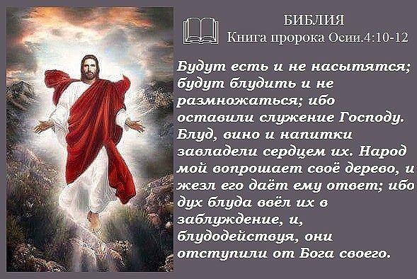 Помните - Если не становимся рабами Богу, то делаем сами себя рабами плоти, греха, тления и болезней...