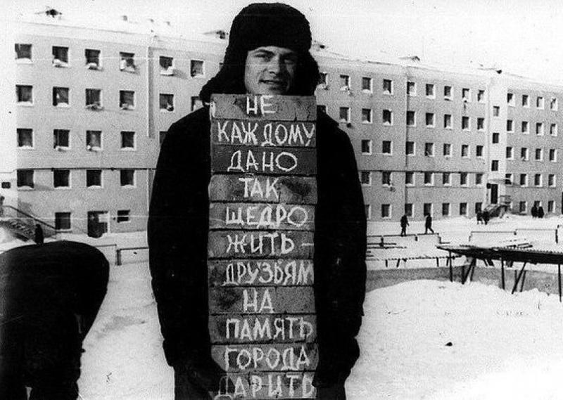 Советские ГИГАНТЫ
