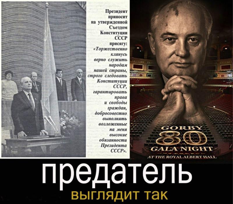 Он так любим был вами..., почти как Ельцин.