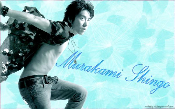 murakami shingo wallpaper 2 by mellony10