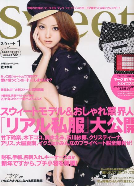 159_sasaki_nozomi_sweet_scans_00aj001