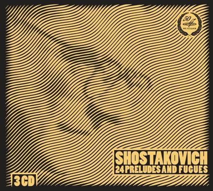 2269-Шостакович