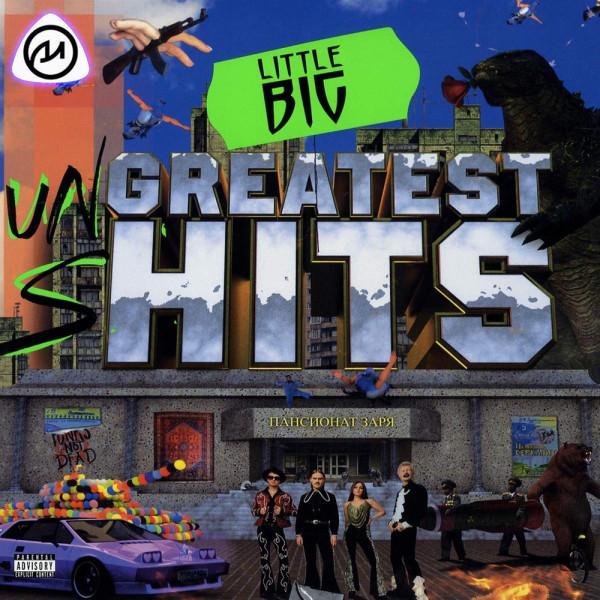 Little Big Greatest Hits LP M.jpg