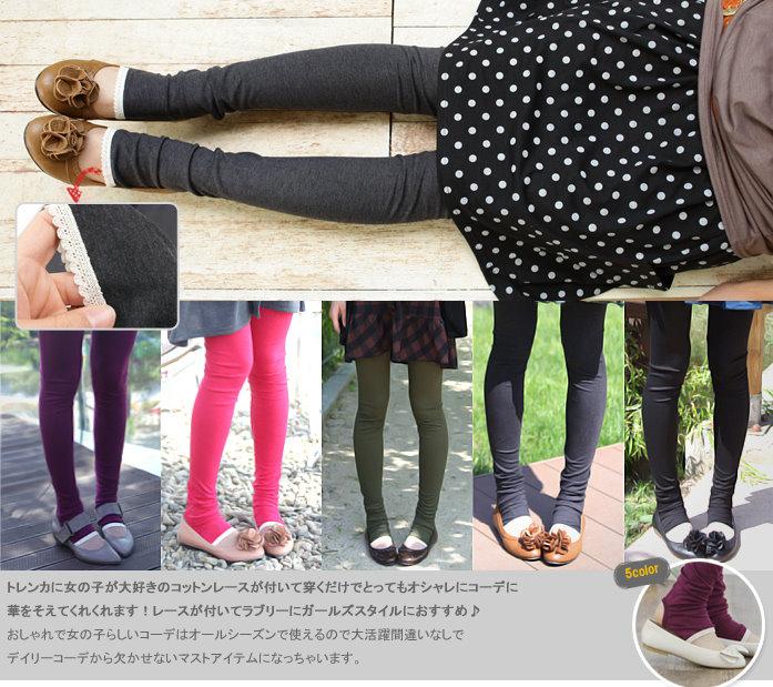 Как носить лосины