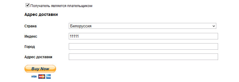 melonpanda.com у аппарата