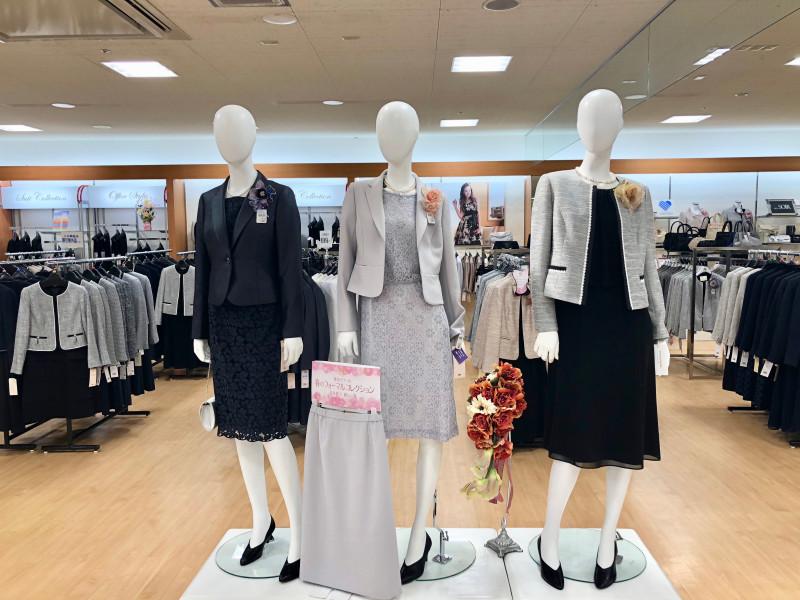 Как одеться маме на японский выпускной