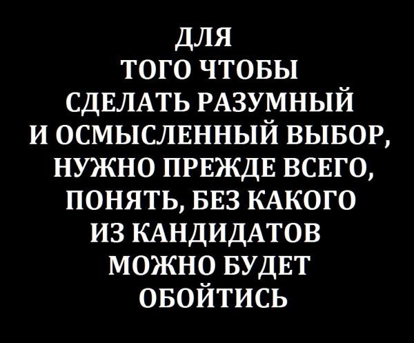ЕЕЕ.jpg