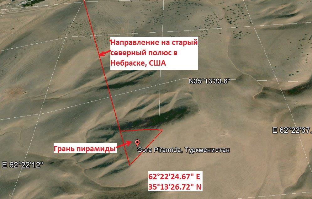 Gora-Pirymida_Turkmenija