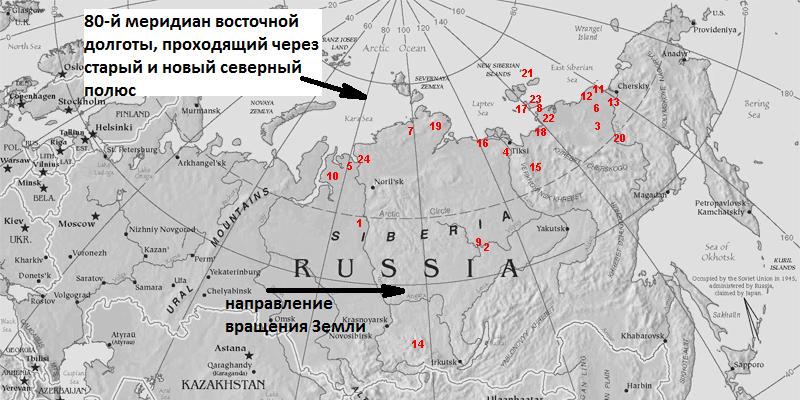 Карта находок хорошо сохранившихся замороженных мамонтов в Восточной Сибири