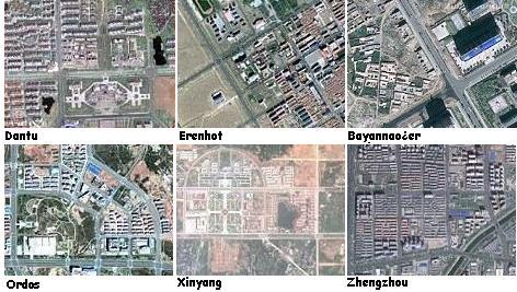 города-призраки на территории Внутренней Монголии, спутниковые снимки
