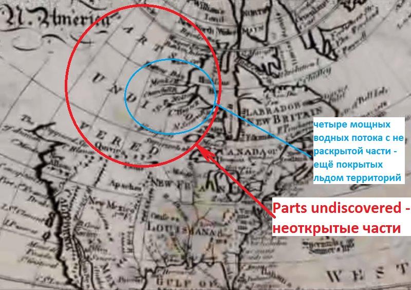 Северная Америка нанесена на британскую карту 1771 года не полностью, северо-запад отсутствует
