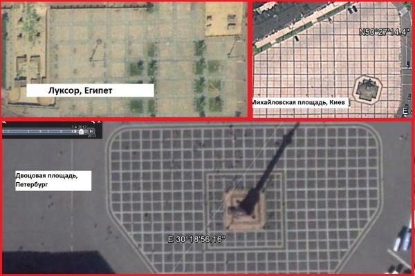 Одинаковые поверхности площадей в Киеве, Питере и Луксоре