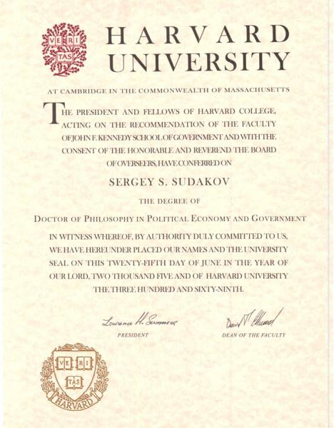 Harvard phd law degree