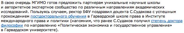 sudakov_claim_phd