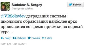 Sudakov-highereduc