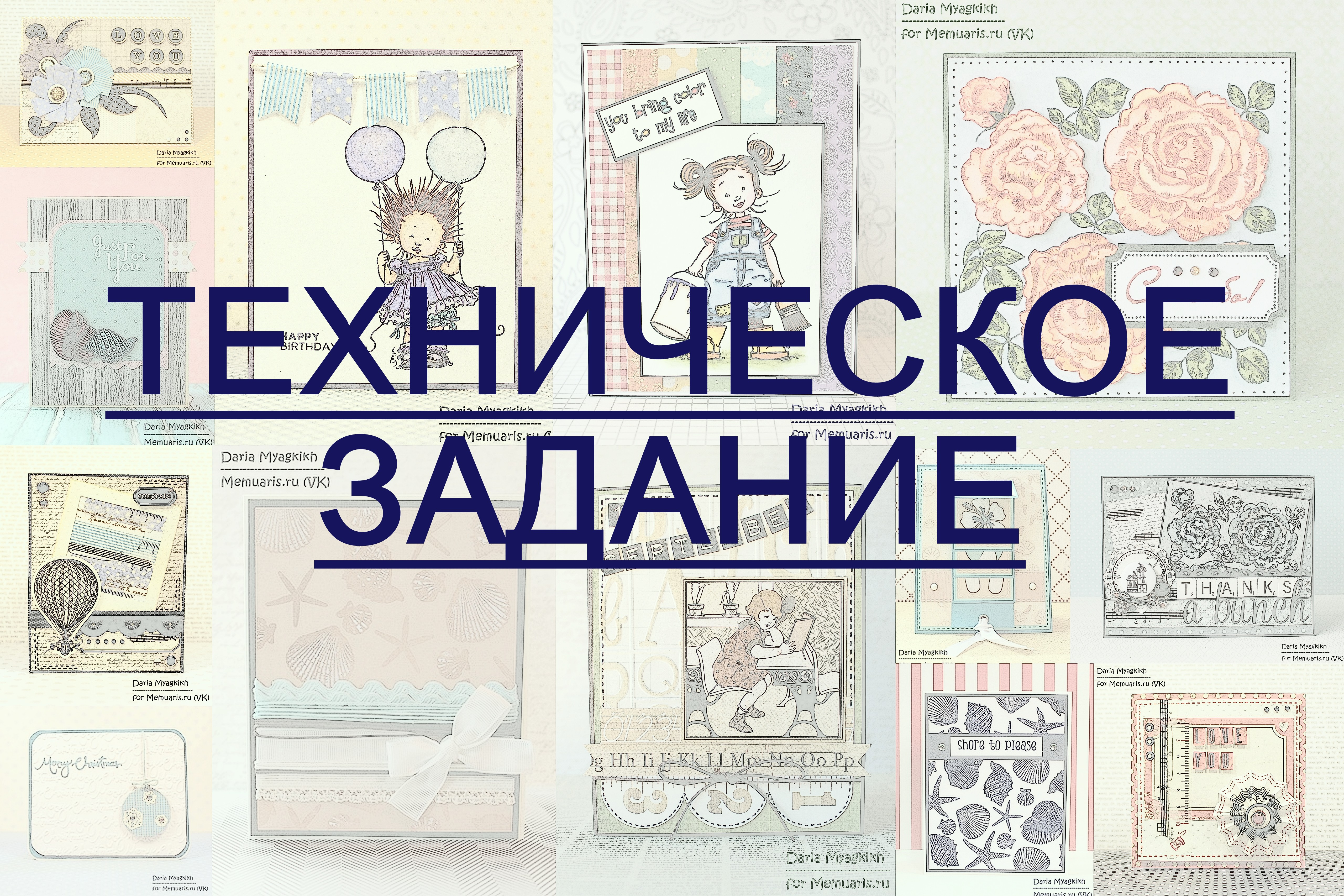 открытки6