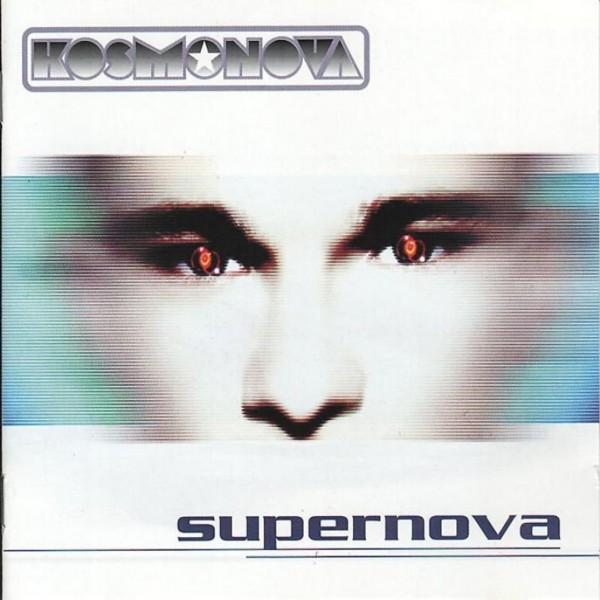 Kosmonova mp3 скачать бесплатно